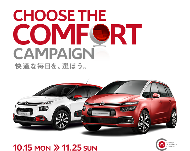 CHOOSE THE COMFORT CAMPAIGN